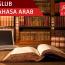 usllub-bahasa-arab